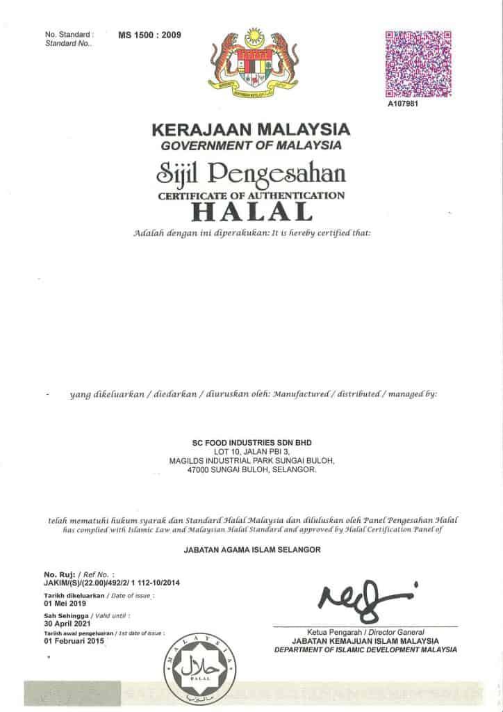 Halal Cert
